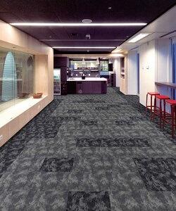 Carpet Tiles Shops